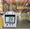 源恒通 R600TH-U/EX-U高精度温湿度记录仪表 温湿度计可选打印机
